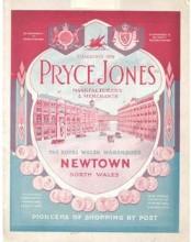Pryce-Jones Catalog